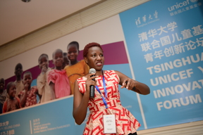 Tsinghua-UNICEF Youth Innovation Forum
