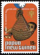 Postage stamps - UNICEF HQ - 2006